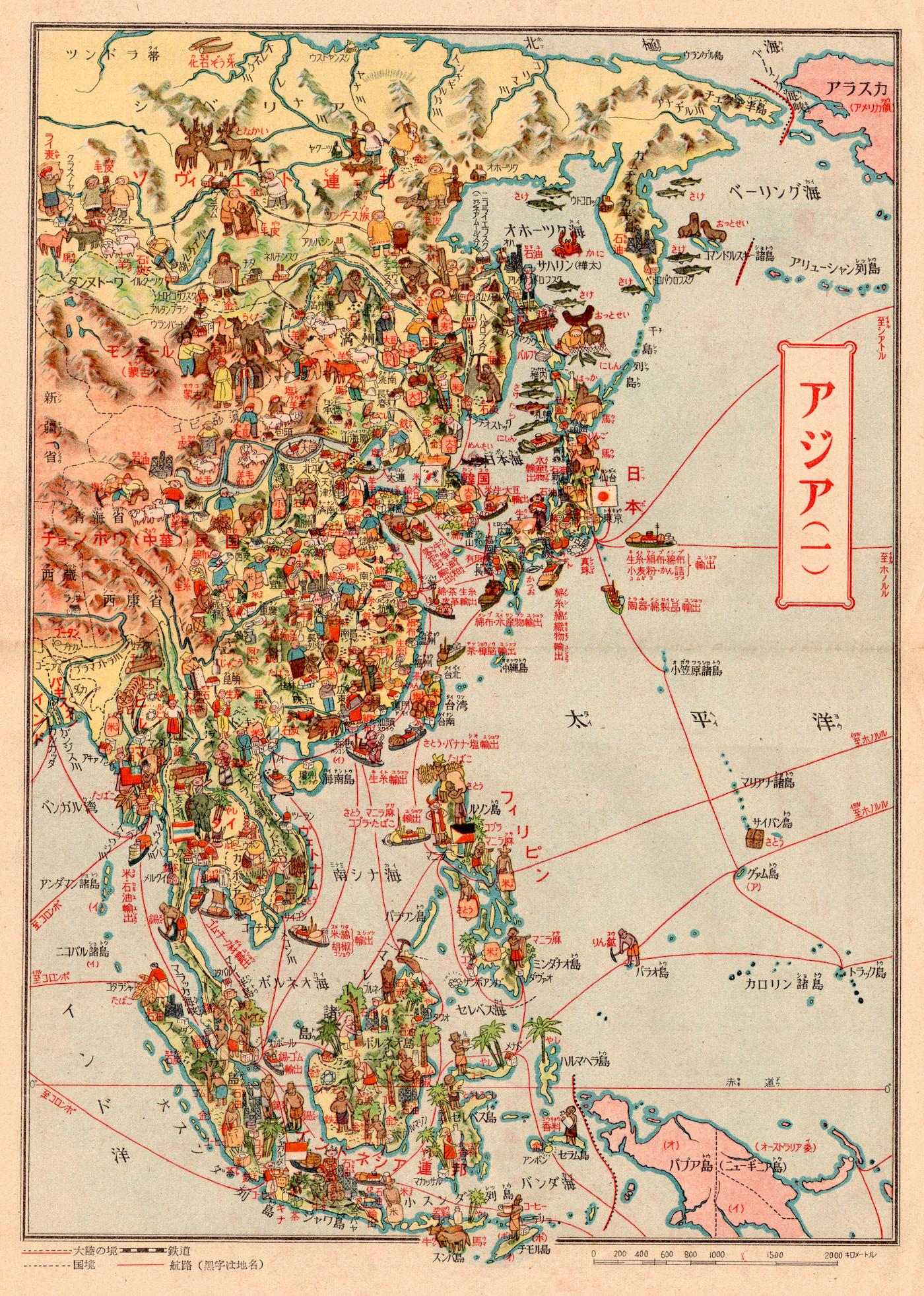 Map Of Southeast Asia Japan And Malaysia.Southeast Asia Idea Rare Maps