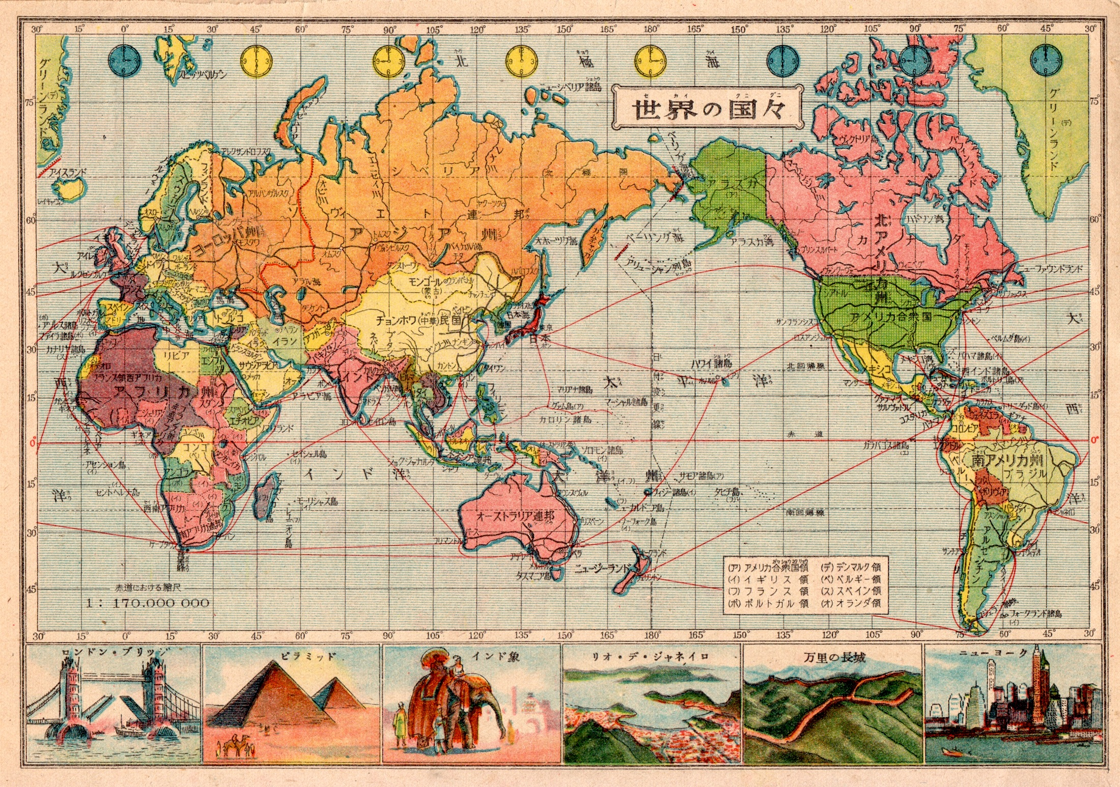 World map on Mercator Projection - Idea Rare Maps on political map of japan, geography of japan, middle ages map of japan, physical map of japan, world war 2 pearl harbor map, printable map of japan, poverty map of japan, flag of japan, japan of japan, global map of japan, topographic map of japan, road maps of japan, outline map of japan, railroad map of japan, map of china and japan, okinawa japan, all map of only japan, india map of japan, world map atlantic ocean, school map of japan,