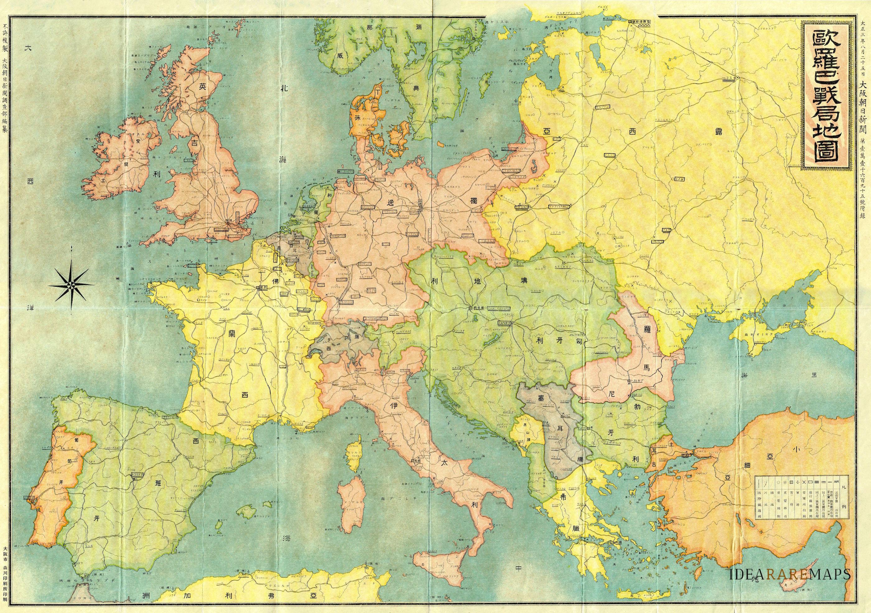 An interesting Original World War I Japanese map of Europe ...