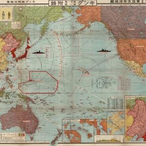 非常時国防一覧東亜太平洋地図  (East Asia Pacific Map / A National Defense View at a Special Time)